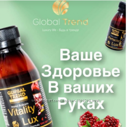 БАЛЬЗАМЫ Perfecto Lux и Vitality Lux  пара по 100мл