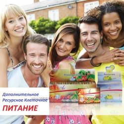 Оптимальный Сет FitLine PM суперфуд питание витамины иммунитет добавки