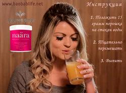 Наара Naara порошок 270 г. Гидролизованный коллаген, витамины, аминокислоты