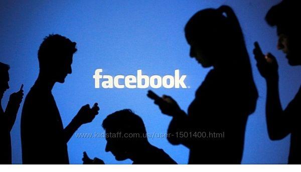 Накрутка лайков, подписчиков facebook, instagram, youtube и др.