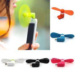 USB-micro вентилятор для телефона и планшета.