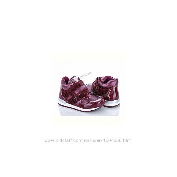 Ботинки С. Луч для девочки, размеры 23-25, 26, 27, 28, 29, 30, 31 в наличии.