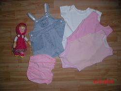 Одежка для маленькой принцессы