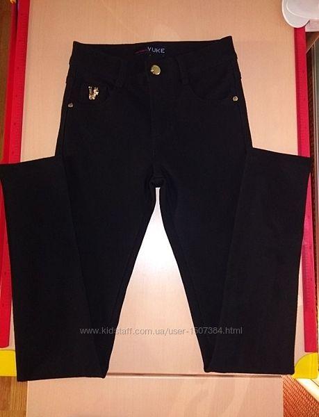 Стрейчевые брюки YUKE