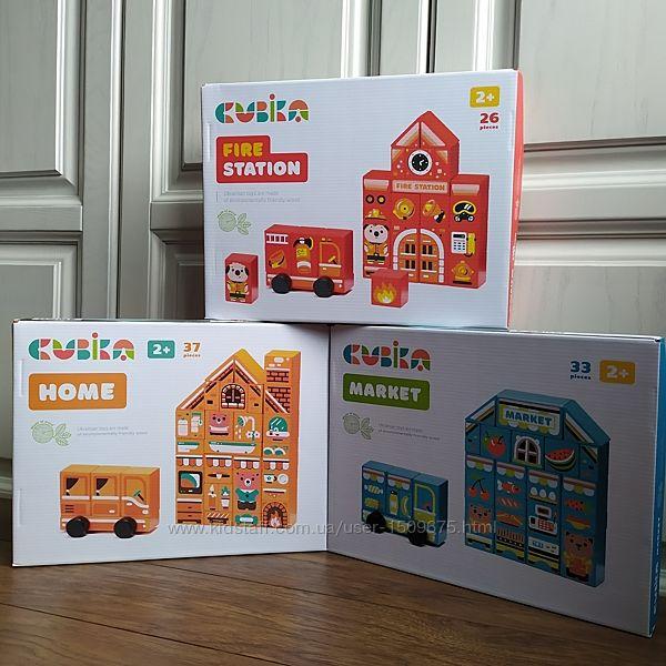 Cubika Деревянный эко конструктор кубики  Дом Рынок Пожарная станция