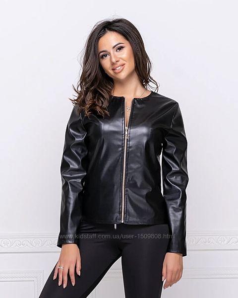Женская куртка экокожа на молнии 42 44 46 48 размер. Много цветов.