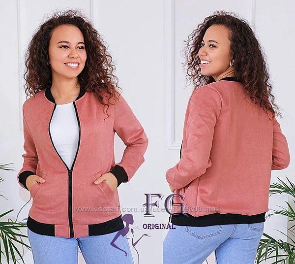 Замшевая женская куртка ветровка-бомбер Dalila 42-44 46-48 размер