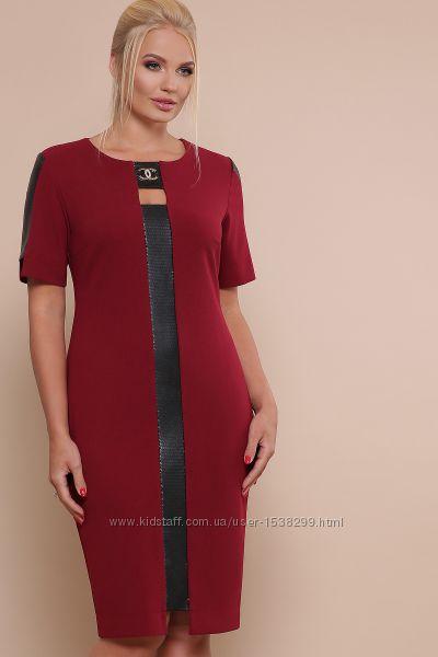 b70cf67105c Женские платья - Kidstaff
