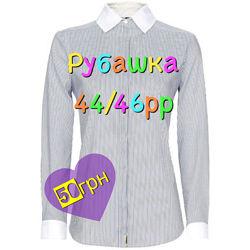 Стильная хлопковая рубашка 48рр 14рр