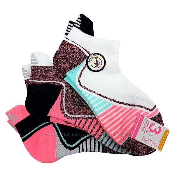 Спортивные низкие носки с отражателями на девочек, Primark