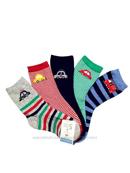 Носки с машинками для мальчика комплект носков primark