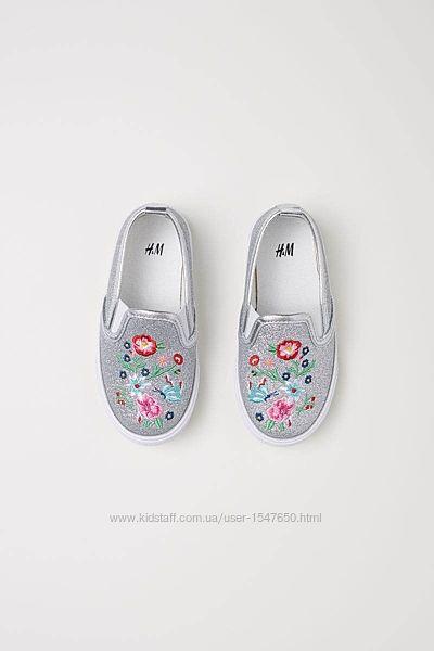 Серебристые слипоны, мокасины с вышивкой на девочку, H&M