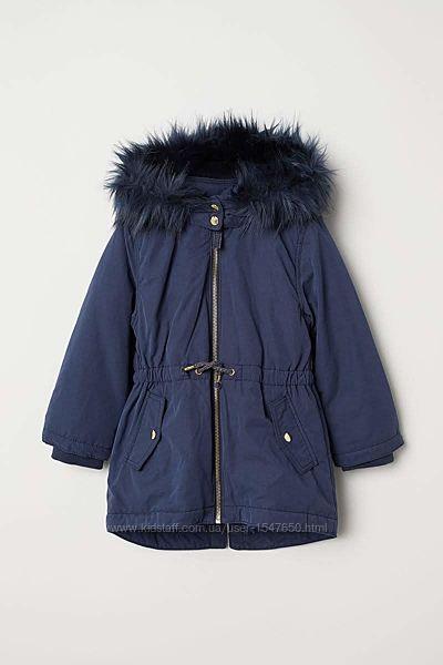 СКИДКА Темно-синяя куртка парка с мехом на девочек р. 110, H&M