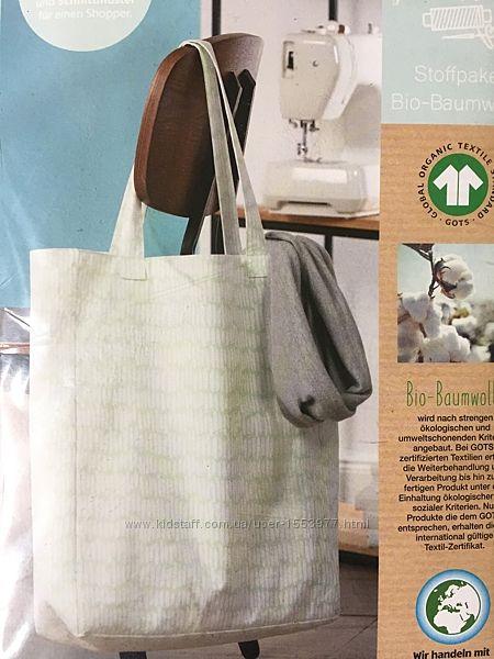 Стоп пакет материя для Эко сумка шоппер био хлопок