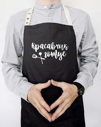 Мужской фартук с надписью Красавчик готує - черный