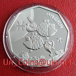 Монета НБУ Знаки Зодиака Рибки Рыбы Риби серебро, золото