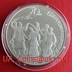 Монета НБУ Благовіщення  Благовещение серебро, нейзильбер