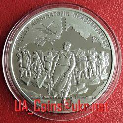 Медаль НБУ Чорнобильска трагедія, Чернобыль, АЭС, Чорнобиль