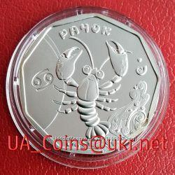 Коллекционная монета НБУ Рак, Рачок, серебро, золото, Знаки Зодиака