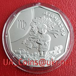 Коллекционная монета НБУ Дева  Діва  Дівчатко серебро, золото