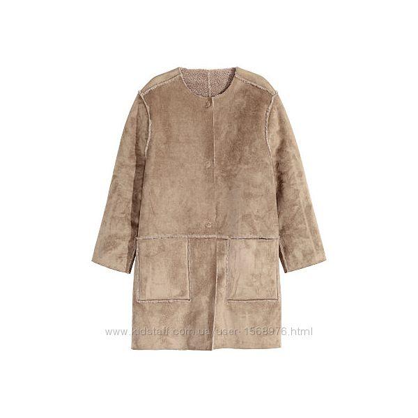Двухстороннее пальто НМ, размер S