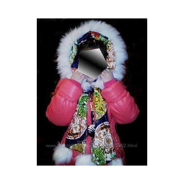 Детское зимнее пальто на девочку 8-9 лет