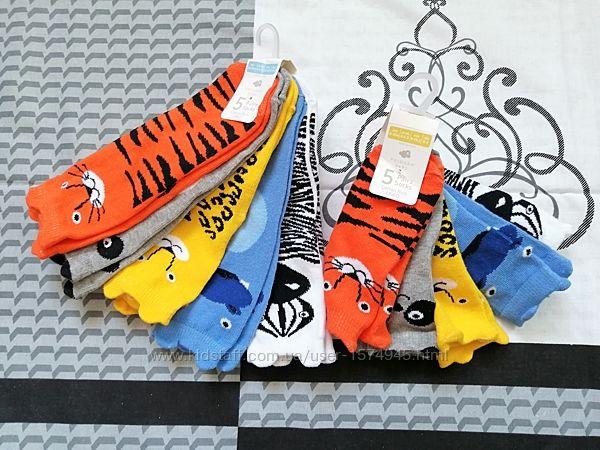 Носочки для мальчиков