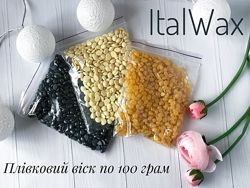Плёночный воск ItalWax 100г, 1 кг