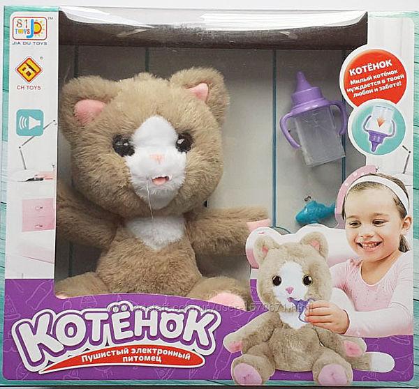 Интерактивная игрушка - говорящий котенок. Очень пушистый и милый.