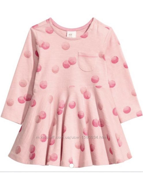 H&M платье 92