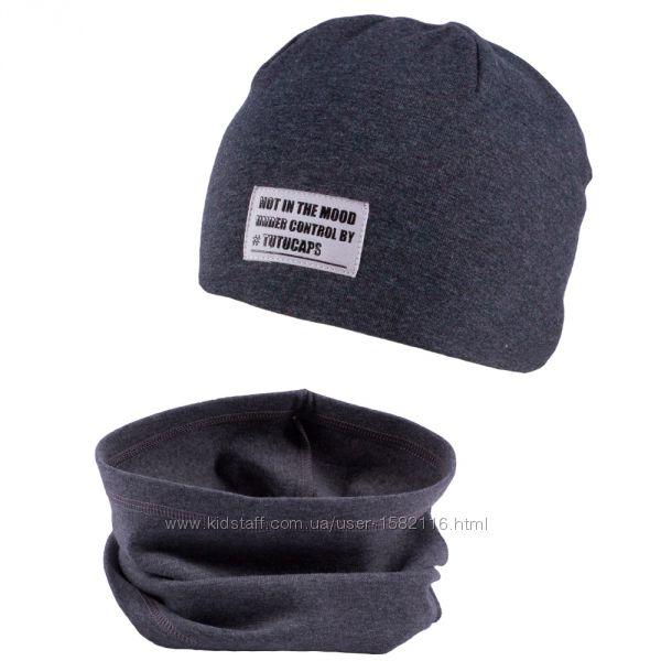 Комплект - шапка и снуд для мальчика