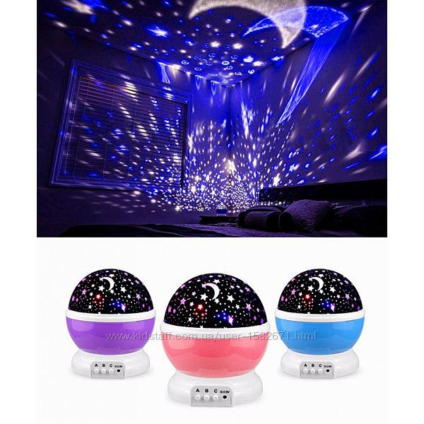 Вращающийся светильник-ночник проектор Звёздного неба Стармастер