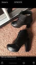 Продам стильные ботинки 37 размер