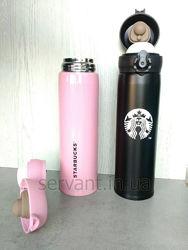 Термос поилка Starbucks