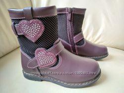 Ботинки Фламинго. кожа  72C-XY-0393