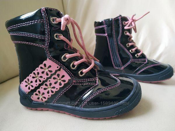 Ботинки Фламинго ХВ4855  бльшемерят