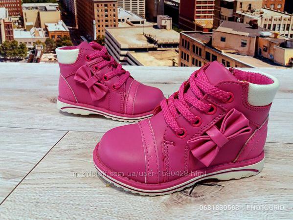 Демисезонные ботинки для девочки р. 21, 22, 23.