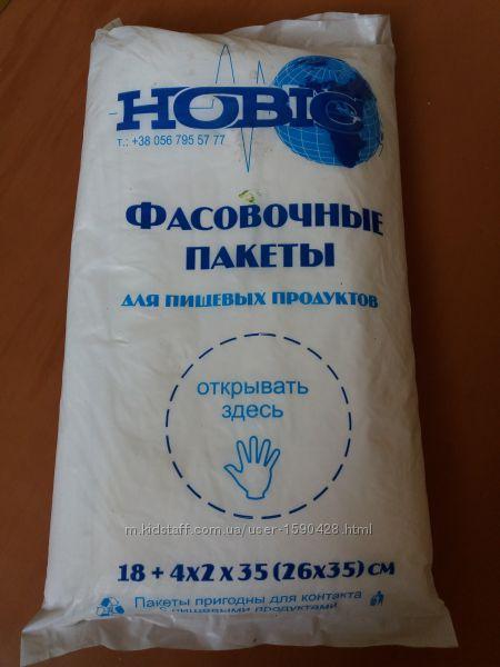 Пакеты фасовка пищевые 1000 шт.