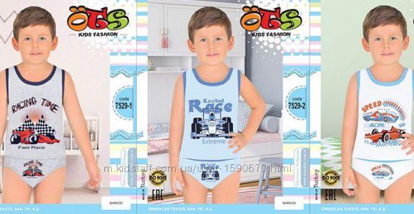 Детские-трусы-шорты-майка турецкой фирмы Ots