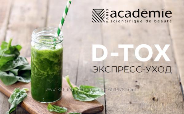 Процедура  Express D-Tox Academie