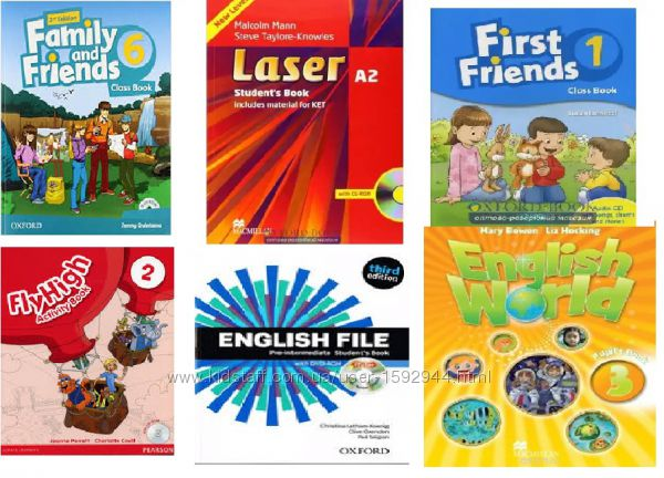 Family and Friends, English world, Laser, Fly High, First Friends, English
