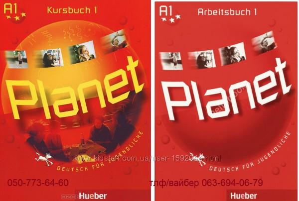 Цветной комплект немецкий язык Planet A1 Kursbuch  Arbeitsbuch