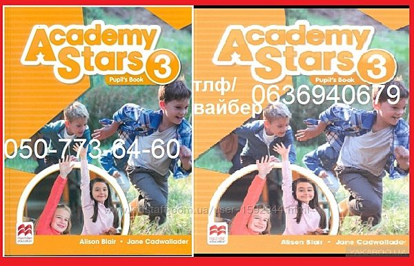 Academy Stars, Round UP, Real Life, Challenges