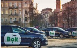 Скидка на такси, бесплатная поездка на такси, Bolt, Uber, болт, промокод