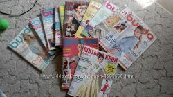 Продам журналы Burda и другие