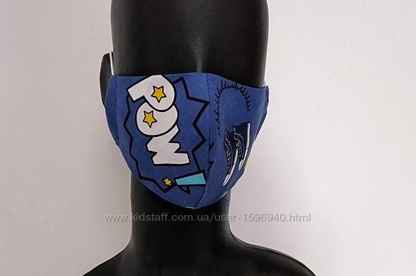 Детская Трехслойная многоразовая маска для лица Стильная Удобная
