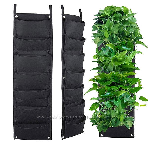 Продам вертикальные навесы для растений