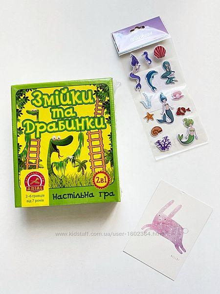 Детская настольная игра Змійки та драбинки