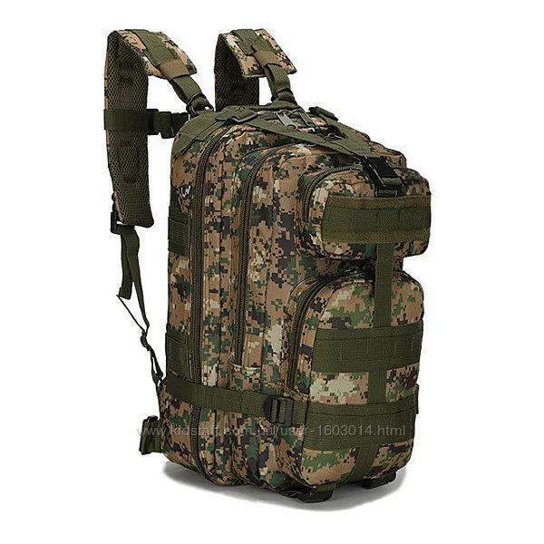 Тактический, походный рюкзак Military. 25 L. Камуфляжный, пиксель, милитари