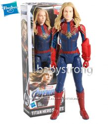 Фигурка Супер героя Капитан Марвел 30см Финал Титаны Хасбро Кукла - Мстител